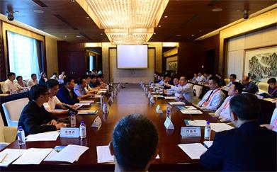 Mr. Wang Jianjun, Chairman of the Board, hosted the meeting