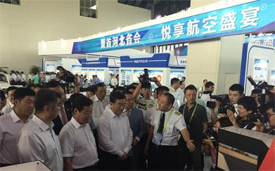 Shijiazhuang General Aviation Exhibition 2016
