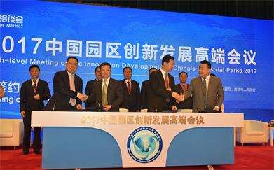 Signing Ceremony at China Industrial Park Innovative Development Summit 2017