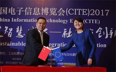 China VAST Development inked Strategic Cooperation Agreement with EUCNC